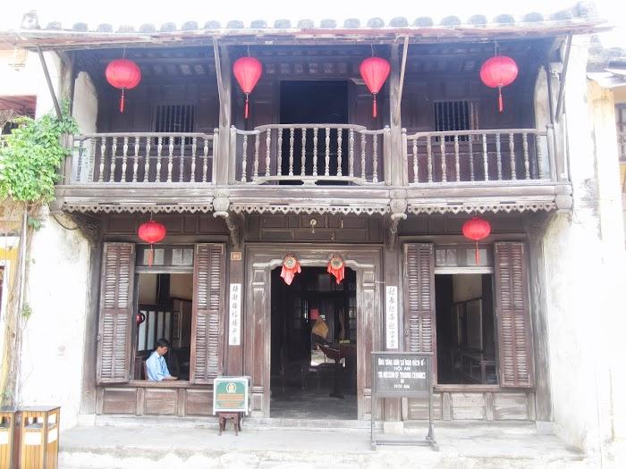 Bao-tang-Hoi-an
